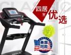 连云港跑步机健身器材速尔跑步机F65NEW