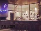 筷子餐厅加盟费多少钱?在南昌加盟一家筷子餐厅的前景怎么样?