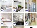 家庭保洁|开荒保洁|新旧居清洁|地板养护 双1有礼