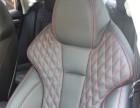 汽車內飾改裝奧迪A3加裝RS海綿座椅造型包皮