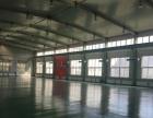 铁西开发区 通尊产业园路北 独院 厂房 1600平米