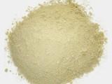 原料 栀子提取物(栀子苷) 50%