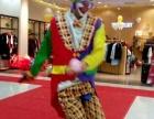 小丑表演,气球布展,气球哥