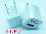 深圳优胜通5V1A带IC保护智能手机通用USB直充旅行充电器充头
