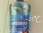 沧州市冬季玻璃水便宜卖喽