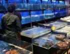 鱼缸海鲜池定做批发