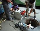 宁波市北仑区管道检测,管道清洗,管道清理