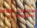 街头爆火的小吃项目天天排队购买正宗台湾奶香麻花