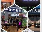 徐州扬州灌汤包技术学习