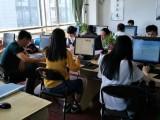 宁波北仑区网上开店美工运营培训学校来汇星教育 可免费试听