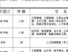 仪征2017年专科、本科学历教育招生简