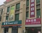 出租禹城187平米商业街卖场4200元/月