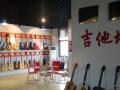 东营吉他城东城分校小学初高中生成人寒假吉他速成班课招生进行中