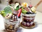 苏州星班客冰淇淋加盟优势怎么样 星班客冰淇淋加盟条件