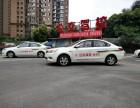 沙坪坝学车哪里去,离家最近的重庆公交驾校,团报火热报名中