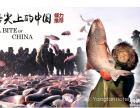 北京哪里有卖查干湖鱼的北京查干湖鱼销售