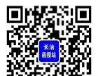 2016年成考(函授)自考 网络教育开始报名!