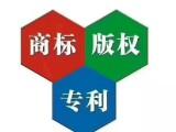 南京商标注册,专利软著申请 服务南京本地不成功退全款