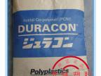 【现货供应】 POM/日本宝理/GH-25