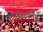 惠州庆典活动,楼盘开盘暖场,企业庆典晚会,车展房展