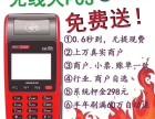 沧州市任丘终于找到哪里可以POS机安装办理