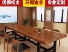 loft餐厅桌椅实木铁艺餐桌会议桌书桌北欧咖啡桌厂家定做