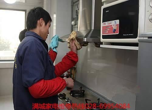 温州抽油烟机维修清洗电话专业清洗家用油烟机原装配件