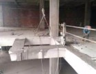 北京楼板切割拆除 混凝土切割拆除 开门洞加固 墙体切割