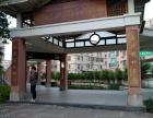 厦门第二医院单身公寓出租乐安南里110号