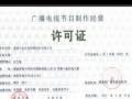 【中金在线】加盟官网/加盟费用/项目详情