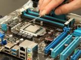 武漢電腦維修 聯想電腦一體機無法開機維修 專業靠譜維修