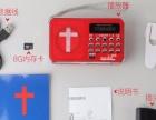 圣经播放器香柏木938 福音圣经数字点读机 新款批发 包邮
