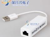 厂家供应批发 电脑上网转换线 usb转网线接口 连接wifi