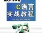 单片机 嵌入式 PCB,电路培训学习