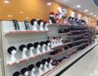 青岛蓊蕾国际大品牌真人发套 假发套诚招优秀分销代理商