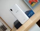 成都温江办理手机分期需要什么vivox21分期0首付买吗
