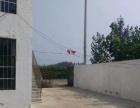 东平县周边 州城街道张庄村 厂房 3000平米