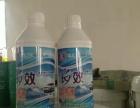 防冻液 车用尿素加盟 零售业 投资金额 1-5万元