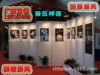 展会八棱柱展示架 书画展览屏风 折叠展板 文化宣传展板 艺术板墙