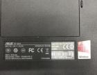 原装华硕R417S四核笔记本电脑4GB内存500G