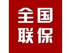 欢迎进入-天津AIRWELL空调服务热线)全国售后维修电话