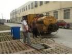 苏州太平镇污水管道疏通清洗(抽粪)管道清淤