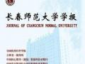 职称论文发表,医学、工商硕士论文写作指导。