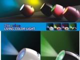 批量供应256色变色触摸感应照明LED彩灯/情绪灯/氛围灯