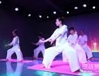上海瑜伽教练培训班专业考试颁发证书提供就业