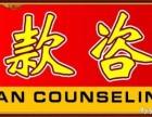 车辆不抵押贷款 扬州邗江