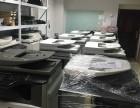 上海各区低价出租各品牌复印机,多功能打印机,多机型供选择