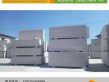 河南洛阳建材专业生产加气混凝土墙板 alc生产厂家 诚招加盟