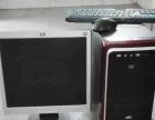 八成新台式电脑(含主机,显示器,小音箱,摄像头,键鼠)
