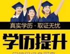 安徽上班族提升学历读名校